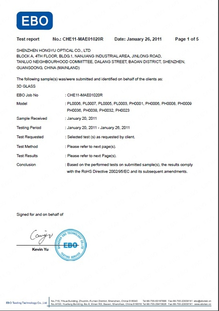 Chine SHENZHEN HONY OPTICAL CO.,LTD certifications
